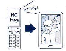 確実な画像監視へ